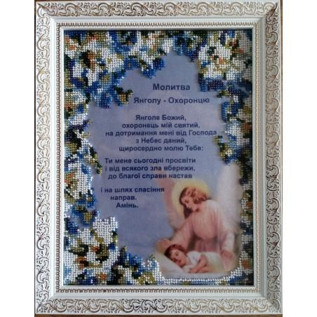 Ікона вишита бісером Молитва Янголу-Охоронцю. 27х21см