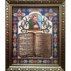 Ікона вишита бісером Заповєди Божии. 26х21,5см
