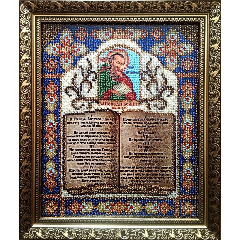 Икона вышитая бисером Заповєди Божии. 26х21,5см