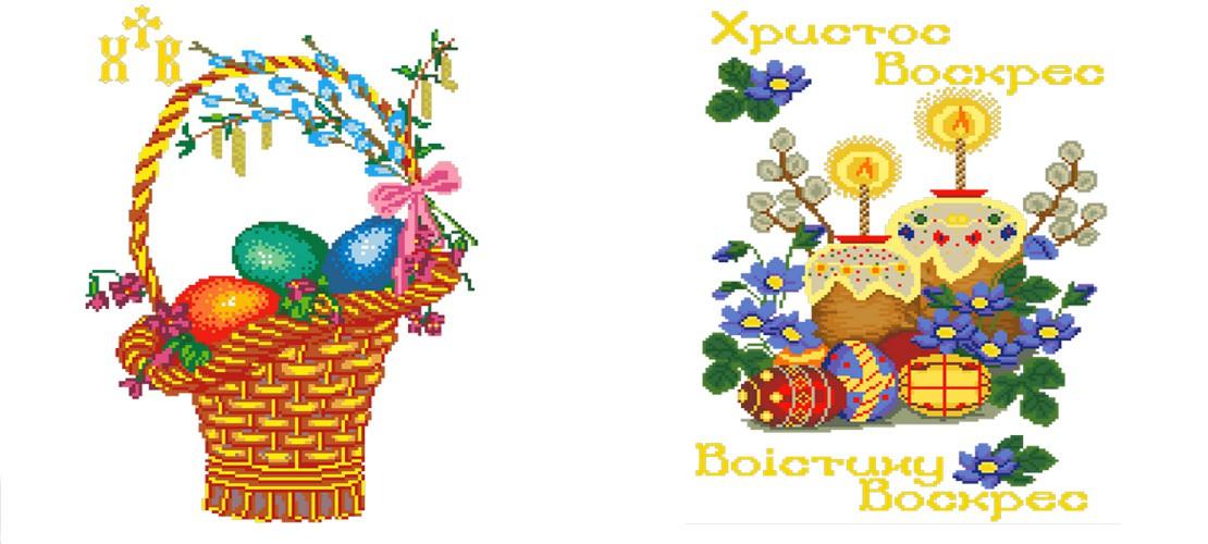 Заготовки для вишивки Великоднього рушника з нанесенням якісним кольоровим малюнком-схемою під вишивку